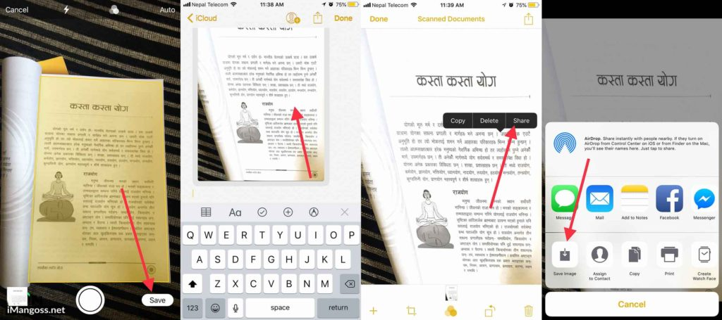 Save Scanned Document from Notes App to Camera Roll